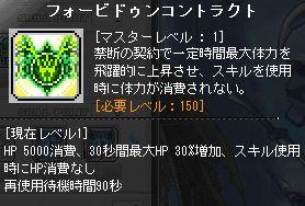 150はいぱーDA