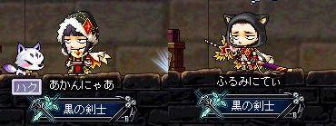 黒の剣士1
