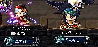 黒の剣士3
