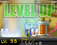 55up.png