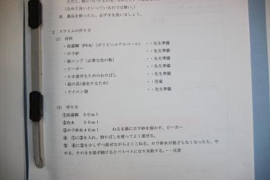 IMG_3349.jpg