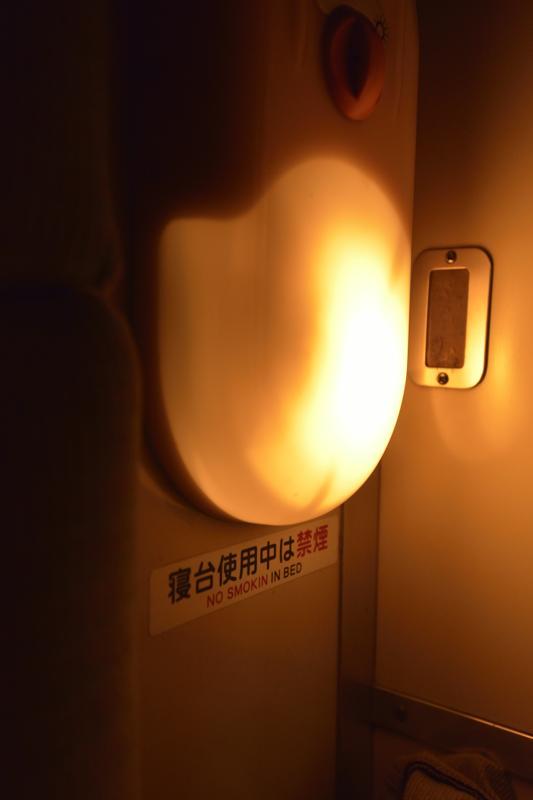 akebo20130117-18_055b.jpg