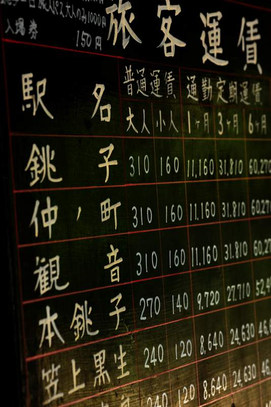 choushi20120728_117take1b.jpg