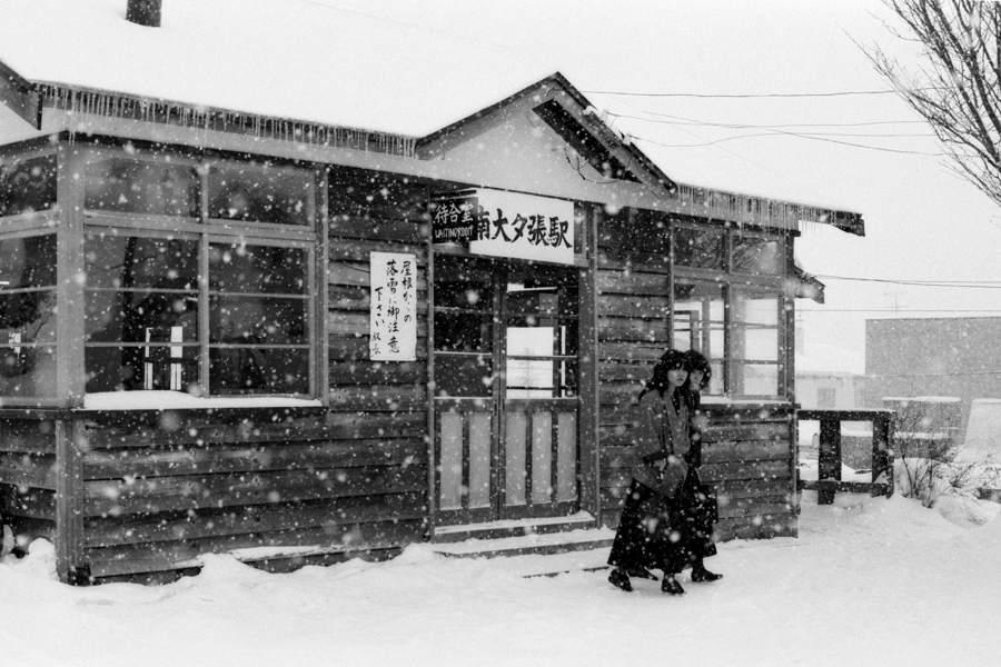 minamioyubari1b.jpg