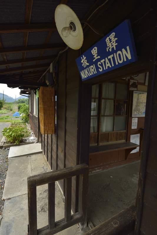 oigawa201307_002take1b.jpg