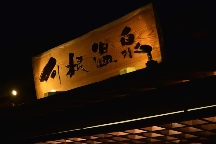 oigawa201307_350b.jpg