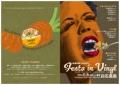 vinyl2014frontm.jpg