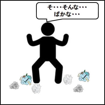 ゴミ出し3