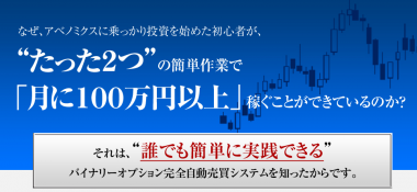 バイナリーディスパーションプロ 小笠原良行