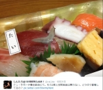 001namekuji_.jpg