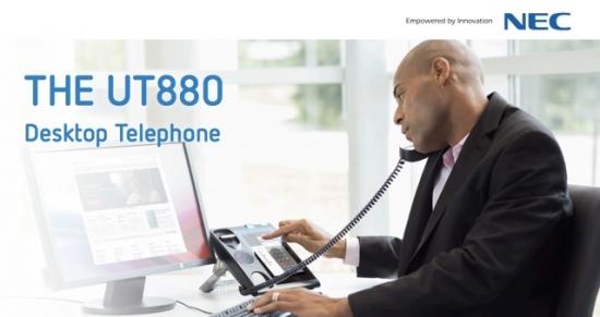 141027necphone02.jpg