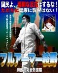 20110822_2305777.jpg