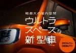 DAIHATSU_02_.jpg