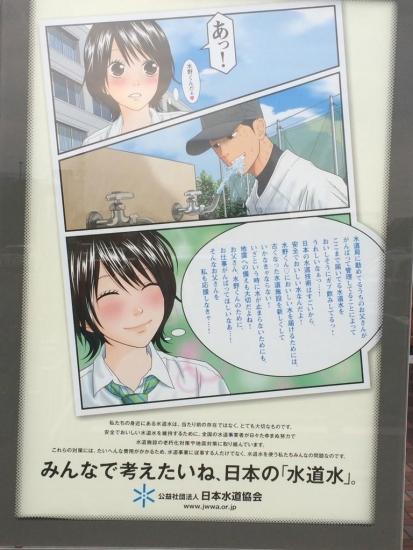 large____mizu.jpg