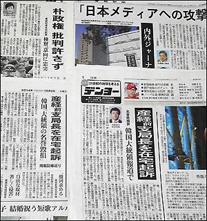 news_1412954984_462848_m_1.jpg