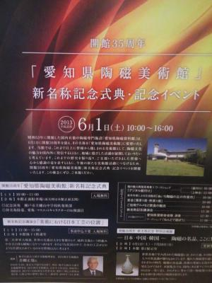 NCM_0217_convert_20130522232814.jpg