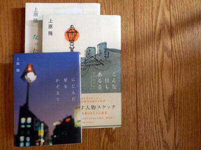 20131128_book
