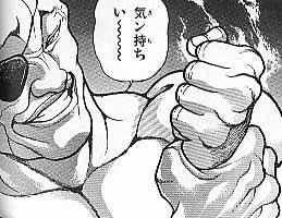 doppo_kimoti.jpg