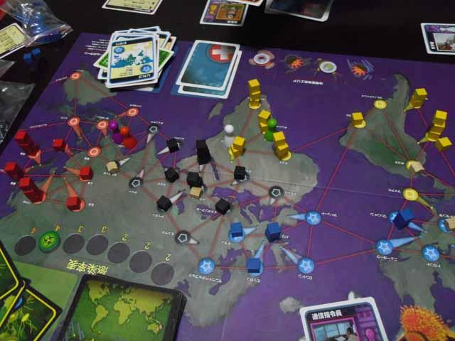 pandemi_0914.jpg