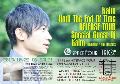 20140118KAITO Until The End of Time Release Tour