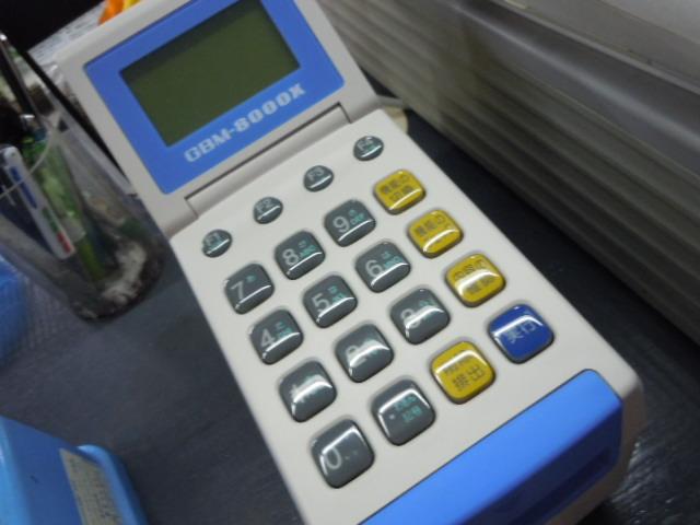 DSCN8086.jpg
