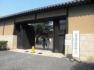 京都迎賓館 054
