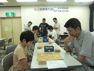 京都山科支部第14回将棋交流大会 031