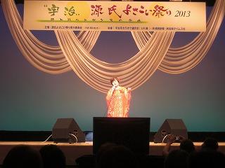 宇治・源氏よさこい祭り2013 012
