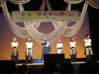 宇治・源氏よさこい祭り2013 016