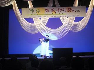 宇治・源氏よさこい祭り2013 017
