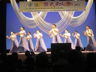 宇治・源氏よさこい祭り2013 023