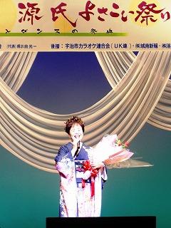 宇治・源氏よさこい祭り2013 037