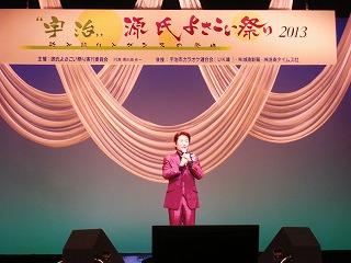 宇治・源氏よさこい祭り2013 049