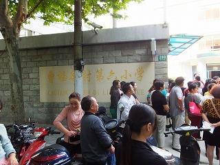 上海将棋交流 012