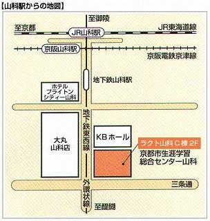 yamasina_map[1]