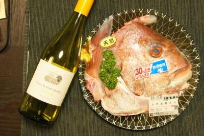 大鯛3:ワインボトルと