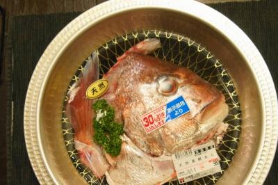 大鯛4:この鍋、直径34㎝あります