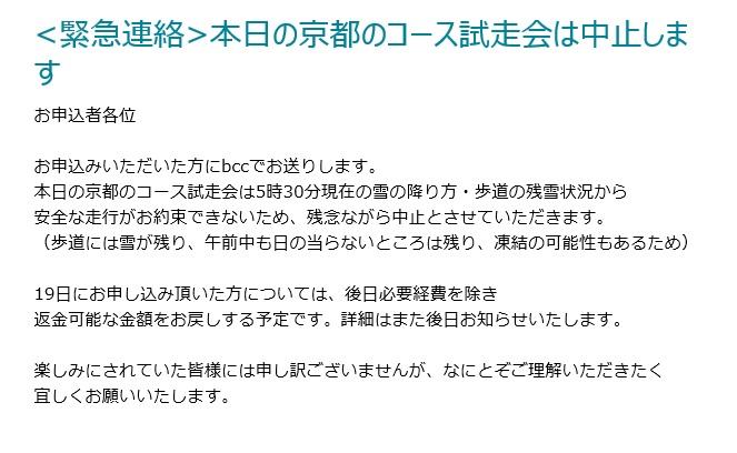 2014-01-19-0609.jpg