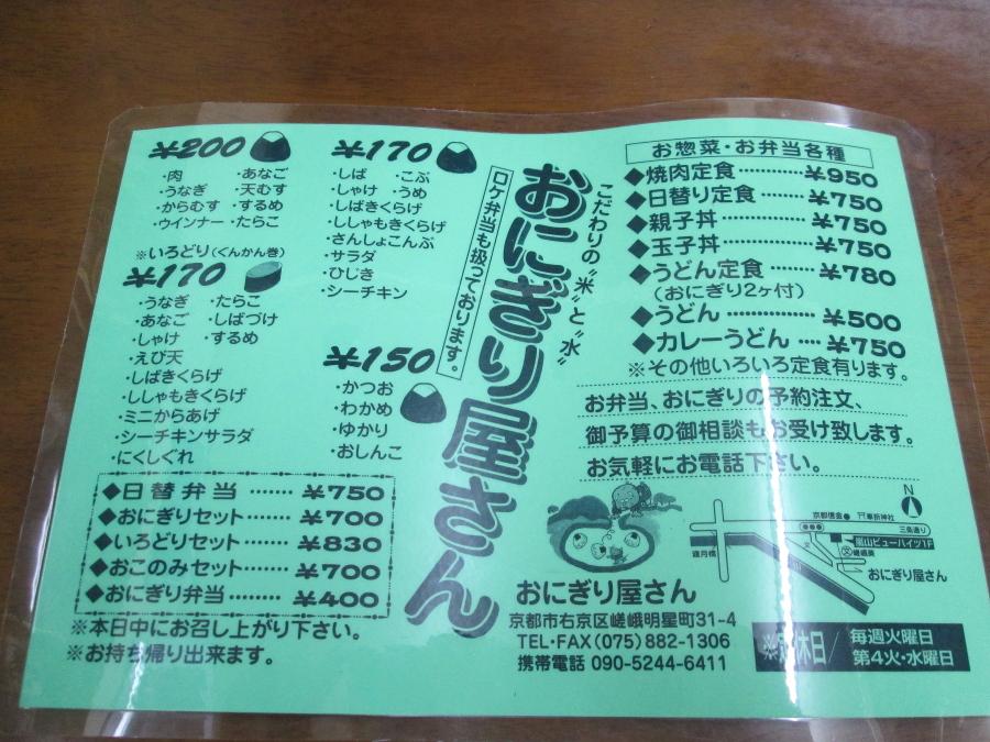 2014-02-02IMG_4404.jpg