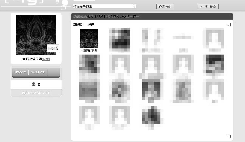 2014-02-08-002.jpg