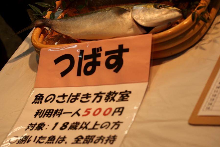 2014_01_11_0675.jpg