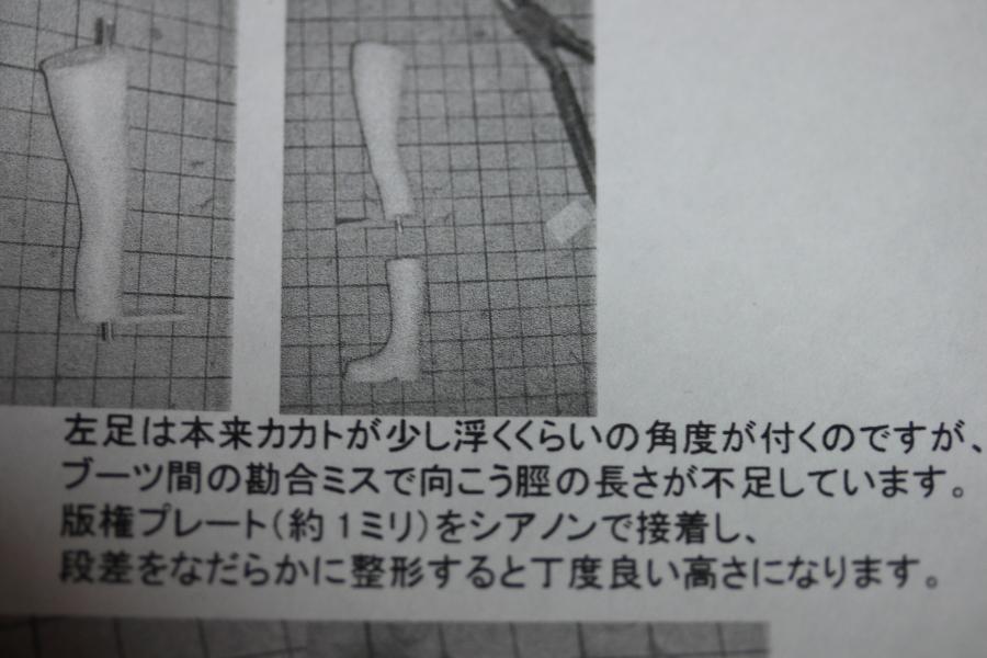 2014_01_13_0718.jpg