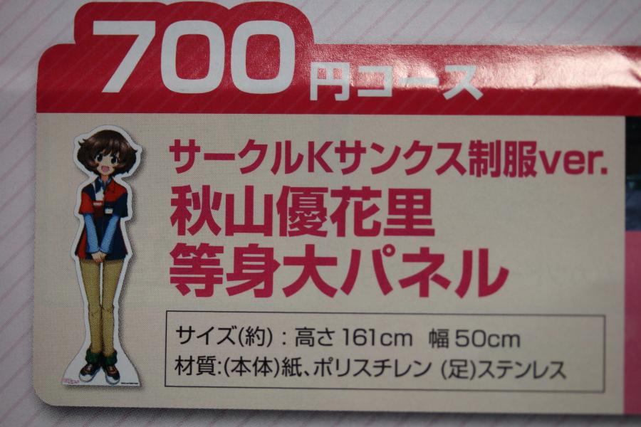 2014_01_14_0726.jpg