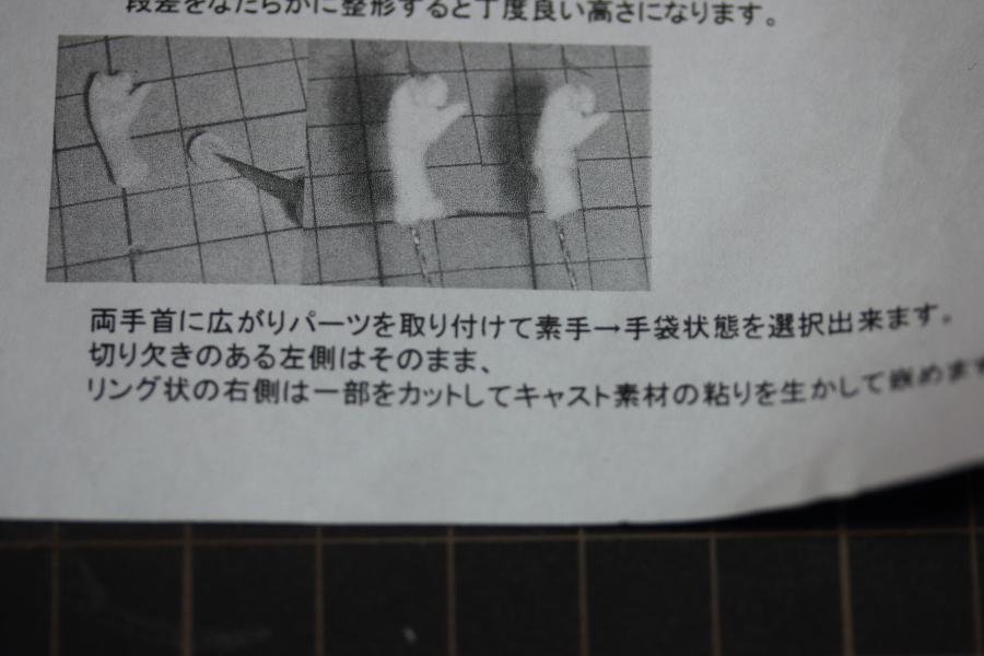 2014_01_19_0745.jpg