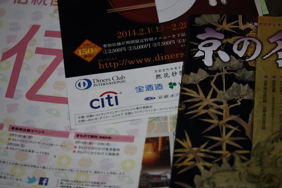 2014_01_22_0753.jpg