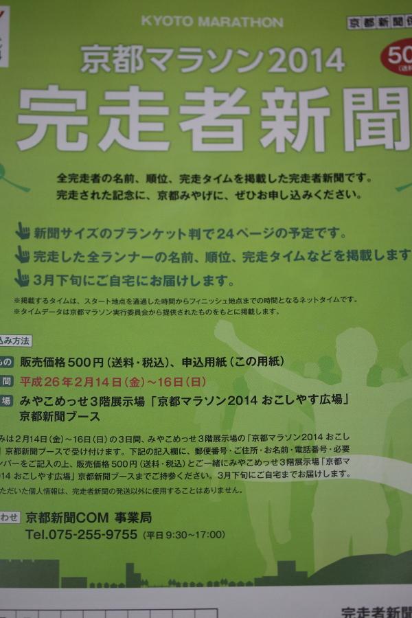 2014_01_22_0755.jpg