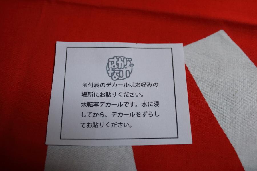 2014_02_05_0969.jpg