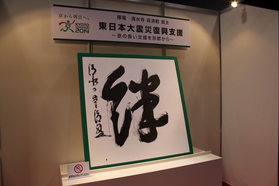 2014_02_15_1031.jpg
