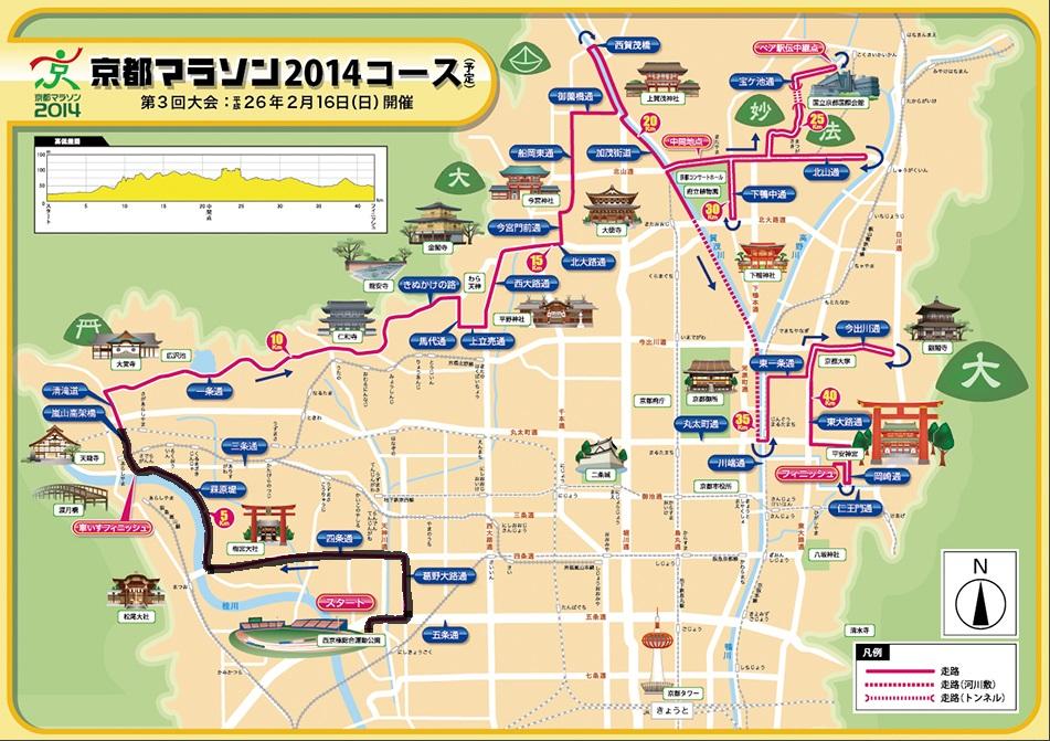 kyoto2014map_large01.jpg