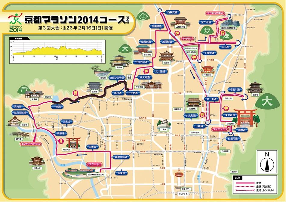 kyoto2014map_large02.jpg